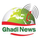 غدي نيوز Ghadi News 22.0.4