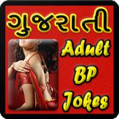 Gujarati Adult Jokes And Story 1.0