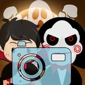 무서운 유령사진 합성 1.0
