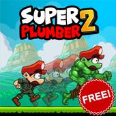 Super Plumber 2️⃣ 👨🔧💪 - Free Version 1.0.0
