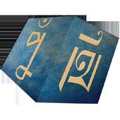 Puthi - OCR App for Bangla & English 1.1