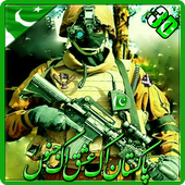 Pak Army Sniper: Free shooting games- FPS 1.2