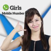 Girls Mobile 📱 Number 1.3