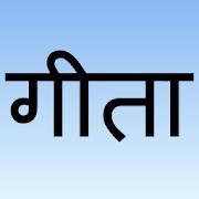Quran Hindi हिंदी में क़ुरान 1 01 APK Download