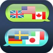 Translator Voice Translate 2.3.1