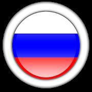 English-Russian Translator 2.3