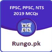 Rungo 2019 Updated MCQs 1.0