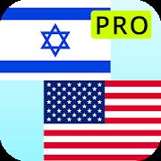 Hebrew English Translator Pro 3.8