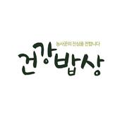 건강밥상-안동쇼핑몰, 안동 농산물, 안동마, 바른먹거리 1.0