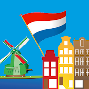 Old Holland Tour 1.0.4