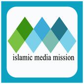 Islamic Media Mission 3.3