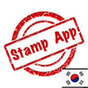 Stamps South Korea, Philately 0.0.1