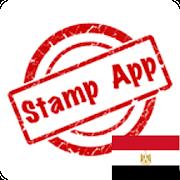 Stamps Egypt, Philately 0.0.1