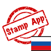 Stamps Russia, Philately 0.0.1