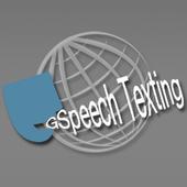 Hands free speech sms/texting 4.7
