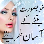 Beauty Tips Urdu 1.6