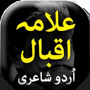 Allama Iqbal Urdu shairi 1.0
