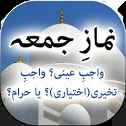 Asli shehad (Honey) ki Pehchan 1.0