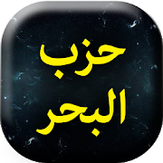 Nahjul Balagah - English 1.0