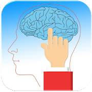Memory Game Various Phases 2.1.4