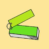 単語帳 3.0