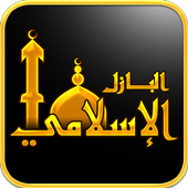 com.gn4me.games.islamicPuzzle 2.2.0