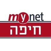 מיינט חיפה 1.1