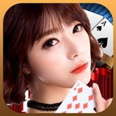 키위게임 - 100% 무료게임! 포커 & 바둑이 3.1