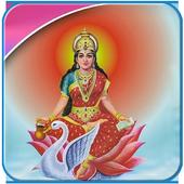 Gayatri Mantra Non Stop 1.1