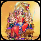 Durga chalisa : Maa Durga Pooja Aarti 1.4