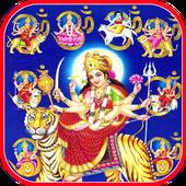 Jay Adhya Shakti : Maa Adhya Shakti Pooja Aarti 1.3