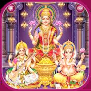 Laxmi Chalisa 1.2