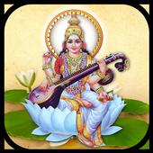 Saraswati Chalisa and Live Virtual Aarti 1.2