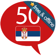 Learn Serbian - 50 languages 11.4