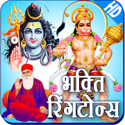 Bhakti Ringtones HD 1.0.2.4