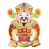 PS Cai Shen 1.0