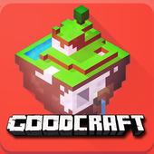 GoodCraft 2.0.7