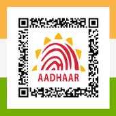 Aadhar Card Scanner 1.1