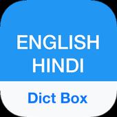 Hindi Dictionary & Translator 7.8.3