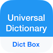 Dict Box - Universal Offline Dictionary