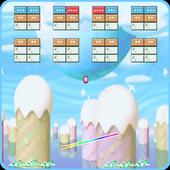 Kirby War Brick 11.1