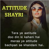 Status Maker 2019 : Attitude Shayari , SMS 1.0