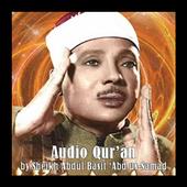 All Quran Offline(114 MP3) AbdulBasit Abdul-Samad 2.0