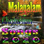 Malayalam Christian Songs 1.0
