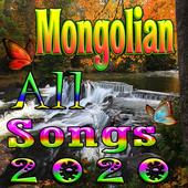 Mongolian All Songs 1.0
