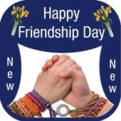 Friendship Day 1.5