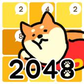 Animal 2048 - Puppy 1.03