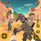 Critical Sniper Strike: Assault shooting Arena 1.0