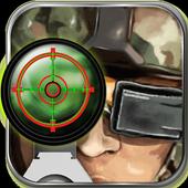 City Cop Sniper Shooting 3D 1.1.8