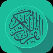 Quran - Guided Verses 1.2.04